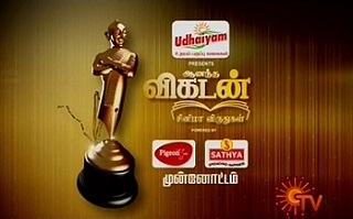 Watch Ananda Vikatan Cinema Viruthugal 2016 05-02-17 Sun Tv Full Program Show 05th February 2017 HD Youtube Watch Online Free Download