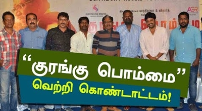"""Kurangu Bommai"" Movie Success Meet 