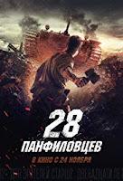descargar JLos 28 hombres de Panfilov Película Completa HD 720p [MEGA] [LATINO] gratis, Los 28 hombres de Panfilov Película Completa HD 720p [MEGA] [LATINO] online