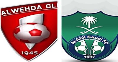 بث مباشر مباراة الاهلي السعودي والوحدة اليوم