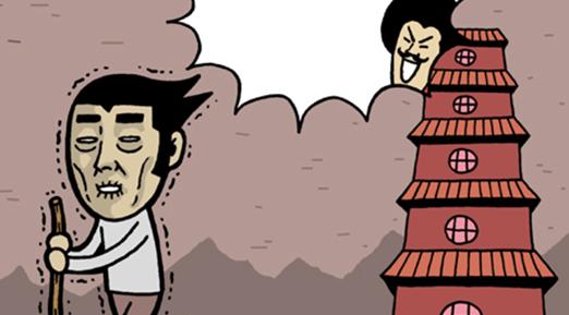 Lee Chul (bộ mới) phần 161: 5 tầng sinh tử