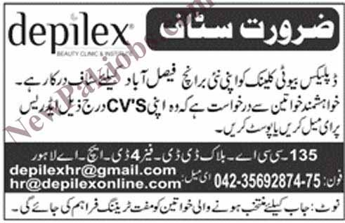female-jobs-in-faisalabad-october-2018