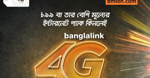 vas banglalink Comviva, the global leader in providing mobile solutions beyond vas, today announced that banglalink, the second largest cellular service provider in bangladesh, with 24 million customers.