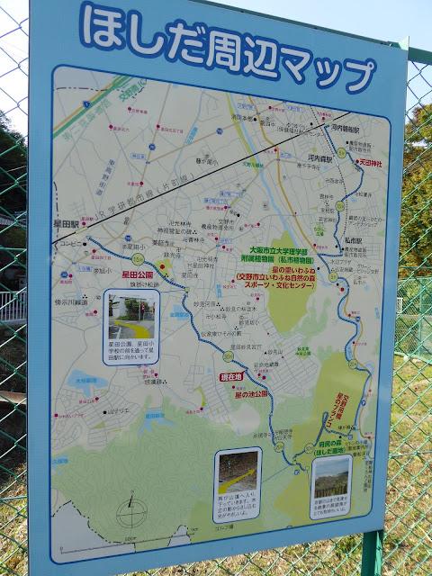 JR河内磐船駅、京阪河内森駅、京阪私市駅、JR星田駅から星のブランコまでの徒歩ルート、地図