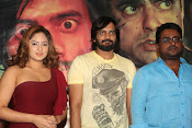 Araku Road lo movie press meet-thumbnail-12
