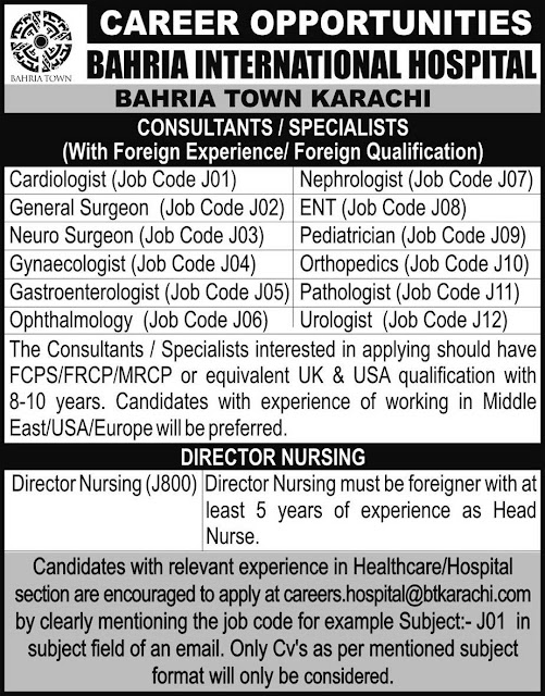 Doctors Jobs in Bahria International Hospita Jobs 2018