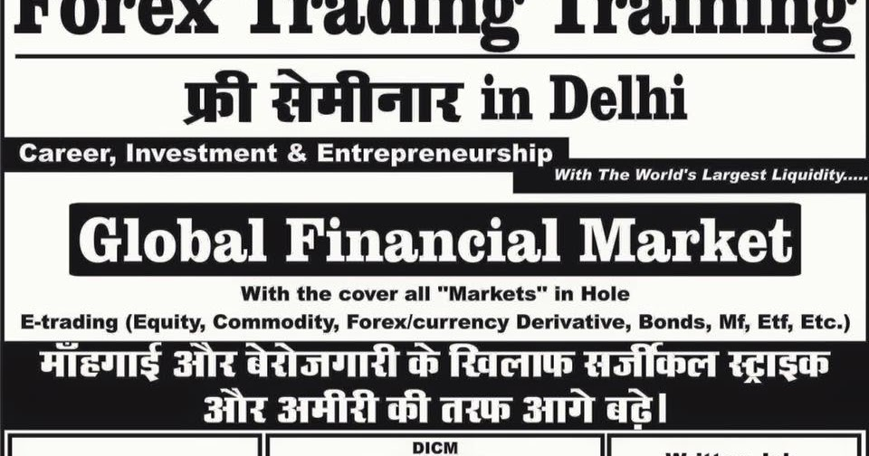 Global forex institute vacancies