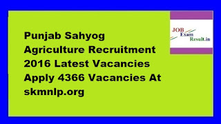 Punjab Sahyog Agriculture Recruitment 2016 Latest Vacancies Apply 4366 Vacancies At skmnlp.org