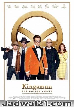 Film KINGSMAN: THE GOLDEN CIRCLE 2017