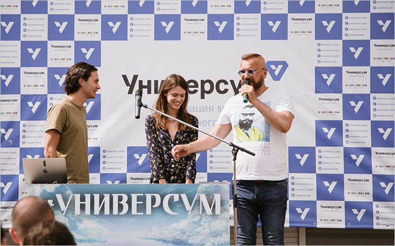 Андрей Ковалев бизнесмен универсум
