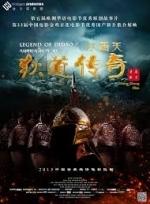 Xem Phim Tây Thiên Dịch Đạo Truyền Kỳ 2015