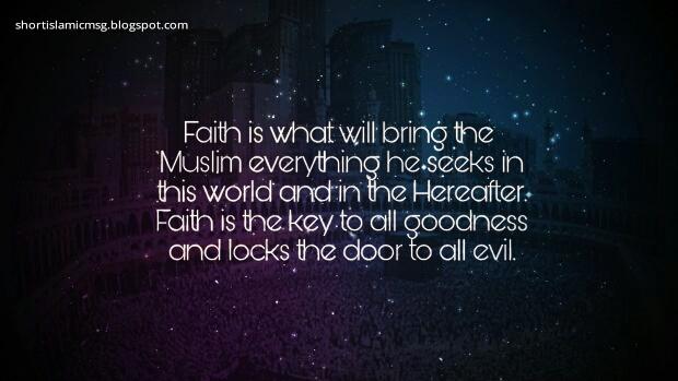 faith muslim god
