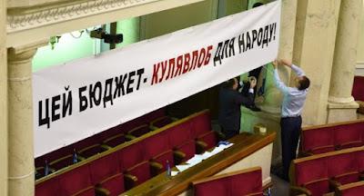 Верховна Рада внесла зміни до щойно ухваленого бюджету