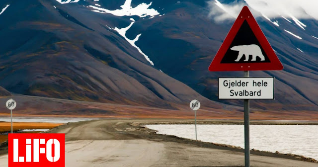 To Νορβηγικό χωριό του αιώνιου πάγου, όπου απαγορεύεται να θάψεις τους νεκρούς σου