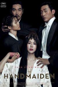 Film Handmaid 2016 Full HD Subtitle Indonesia
