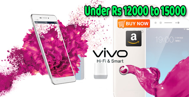 5 Best Vivo Mobiles Phones Under ₹ 15000 | amazon.in