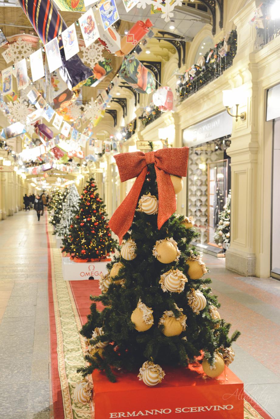 GUM Christmas trees