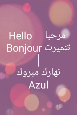 Le pluralisme linguistique à la communauté marocaine entre l'identity et le developpement.