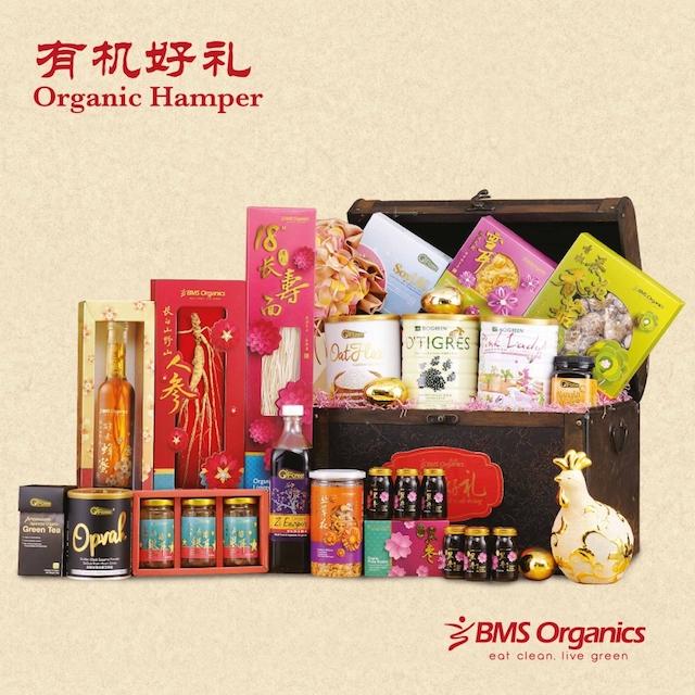 BMS Organic Hamper - RM1198