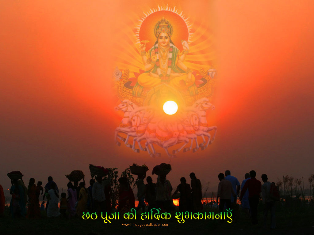 Chhath Puja 2017 Images Hd Wallpapers Photo For Whatsapp Facebook