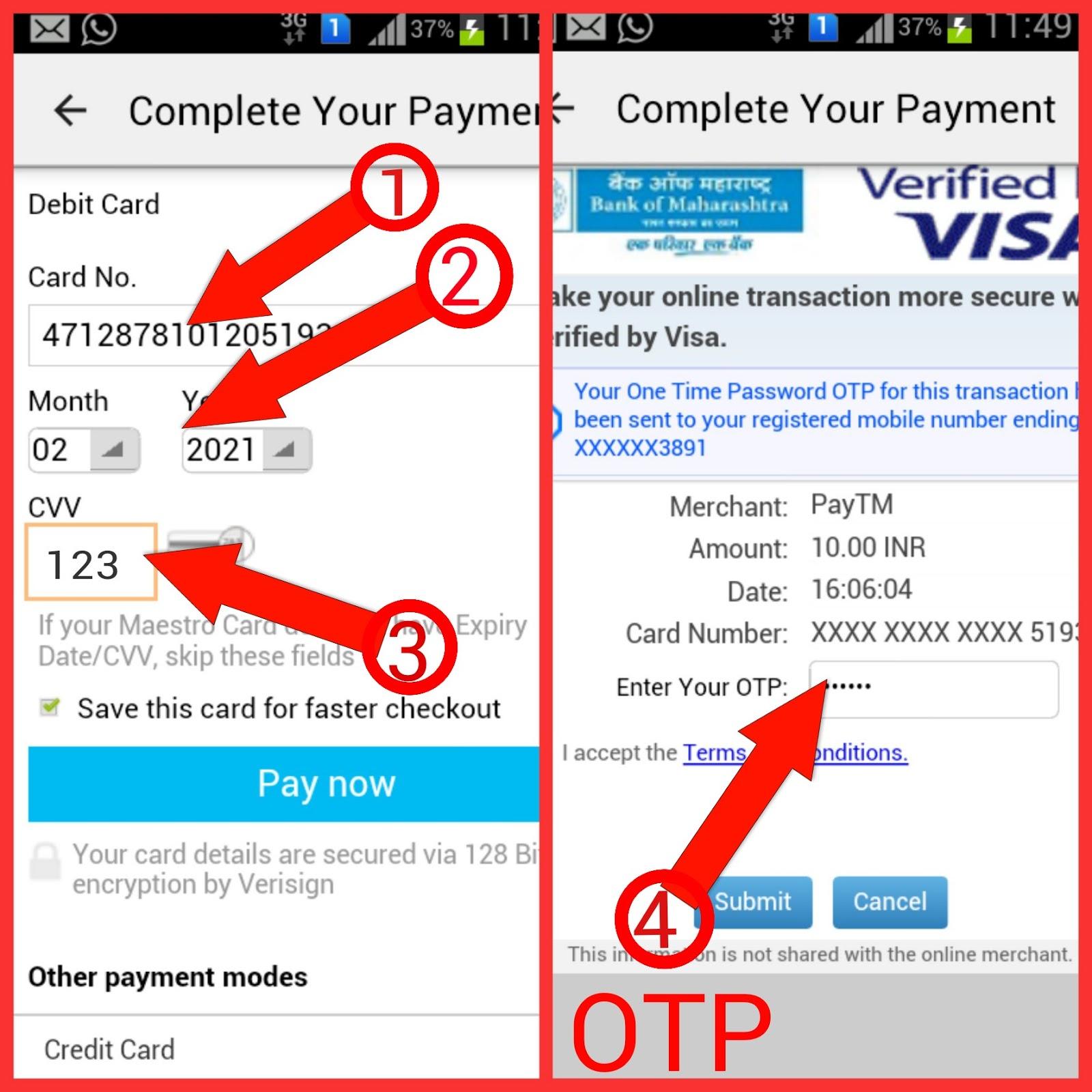 debit card kya hai  debit card ka use online transaction