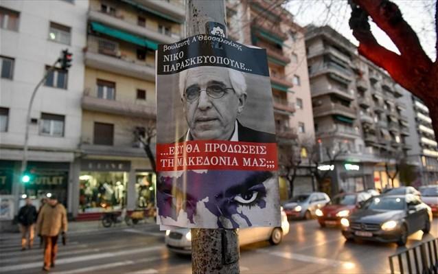 vouleutes-makedonia