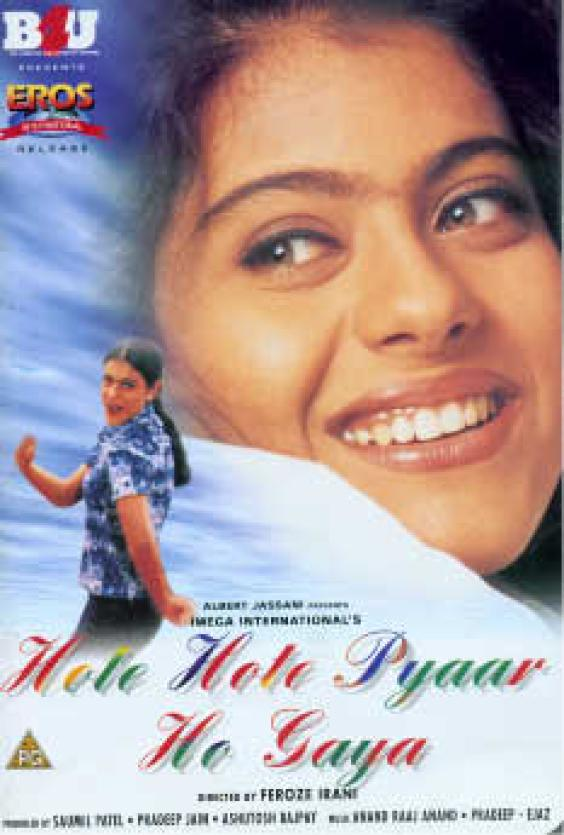 jb: Hum Aapke Dil Mein Rehte Hain (1999) DvdRip Mediafire