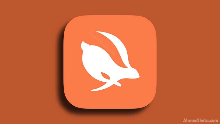 تحميل تطبيق Turbo VPN لتصفح الإنترنت بسرية وفتح المواقع المحجوبة على الأندرويد