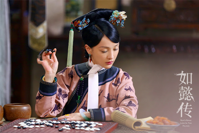 Zhou Xun in Ruyi's Royal Love in the Palace