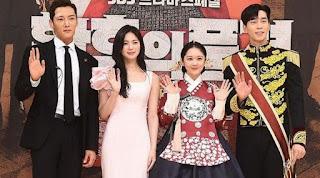 Fakta Drama Korea The Last Empress