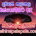 Lagna Palapala Ada Dawase  | ලග්න පලාපල | Sathiye Lagna Palapala 2020 | 2020-10-02