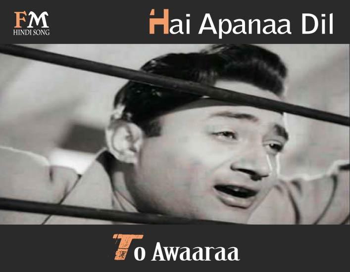 Hai-Apanaa-Dil-To-Awaaraa-Solva-Saal-(1958)