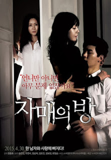 Film The Sisters Room (2015) Bluray Subtitle Indonesia