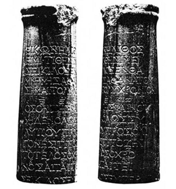 ΣΕΙΚΙΛΟΣ-ΕΥΤΕΡ[ΠΗ]-Η αρχαιότερη, ολοκληρωμένη μουσική σύνθεση