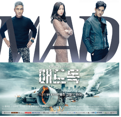 Sinopsis Drama Korea Terbaru : Mad Dog (2017)