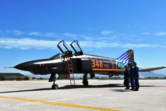 Τίτλοι τέλους για την 348 Μοίρα Τακτικής Αναγνώρισης και για τα Photo Phantom RF-4E