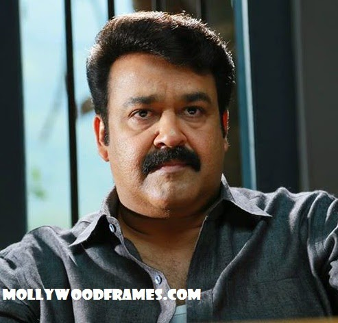 Mohanlal lodged complaint with cyber cell on website hacking