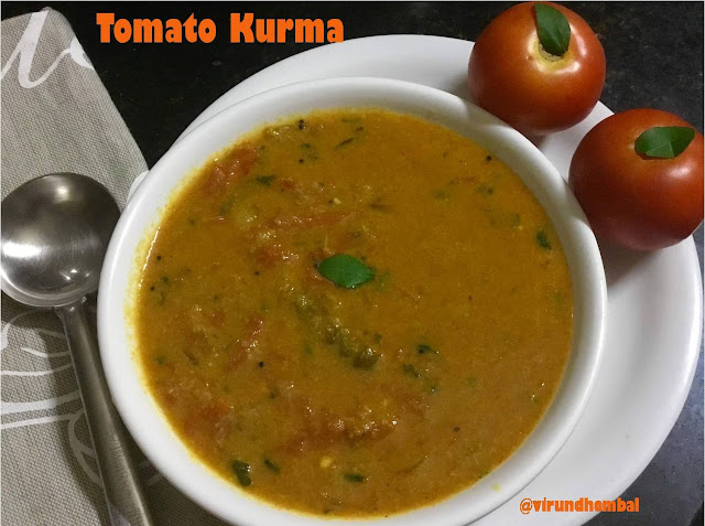 Tomato Kurma - Side dishes for Chapathi and Parotta, South IndianKurma recipes, Tomato Kurma - easy and flavourful kurma with onions, tomatoes and coconut paste. One of the best thing about this tomato kurma is that you can use as a base gravy for many dishes. After preparing this kurma, you can add your favourite ingredients like boiled soya chunks, cooked mushrooms, cooked green peas or whatever is left in your refrigerator. But don't forget to precook them. I like this tomato kurma with plain dosa, chapati or poori. Believe me, this kurma is one of the best option when you want to prepare a gravy within 10 minutes. I like the flavour of fennel and curry leaves in my coconut based kurmas. Not only it gives flavour to the gravy and it also helps in digestion. This kurma recipe isn't a dish with specific instructions, it's a simple process of three basic cooking methods and will always taste good with whatever tiffin you like. Now we will see the Tomato Kurma recipe with step by step instructions.