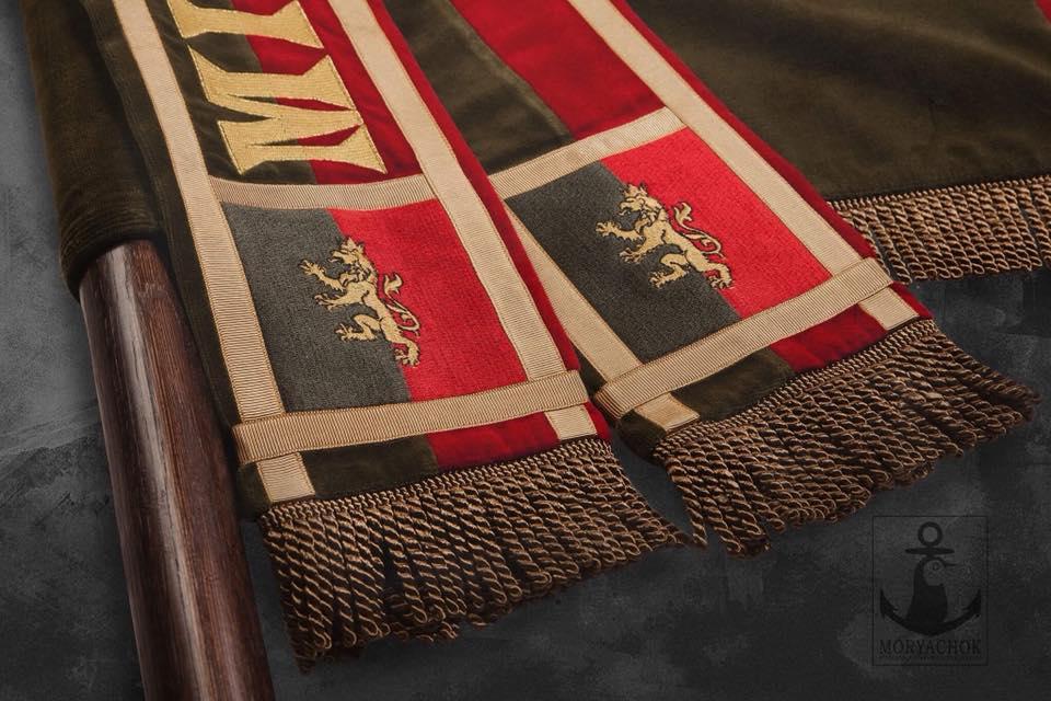 Почесний прапор 24 омбр імені короля Данила