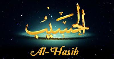 Asmaul Husna - Al Hasiib (Yang Maha Penghitung) - (tasdiqulquran.or.id)