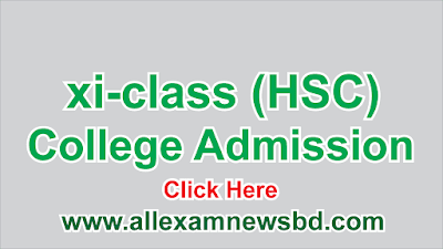 xi class admission result 2019
