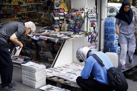 قراءة مضامين أبرز الصحف العربية الصادرة اليوم