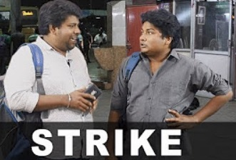STRIKE PARIDHABANGAL | Madras Central
