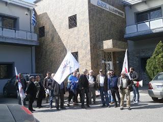Διαμαρτυρία στην Εφορία Κατερίνης