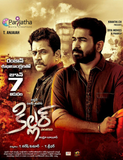 Killer (2019) Telugu 720p WEB-DL 900MB