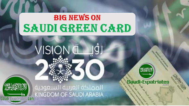 SAUDI GREEN CARD IS IN ITS FINAL STAGE