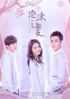 Bong Bóng Mùa Hè - Summer\'s Desire (2018)