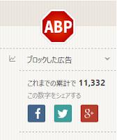 blog.fujiu.jp Firefox の Adblock Plus 3.0 でフォローしてないツイートを表示しない方法