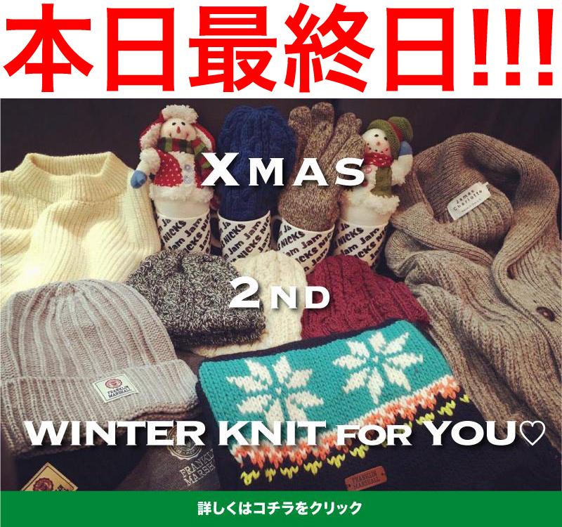 http://nix-c.blogspot.jp/2016/12/xmas-2016-winter-knit-for-you.html