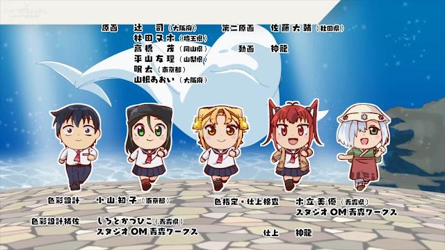 انمى Yatogame-chan Kansatsu Nikki الموسم الثانى مترجم أونلاين كامل تحميل و مشاهدة